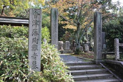 黒谷の会津墓地